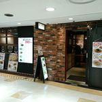 タベルナ トーキョー - タベルナ東京 虎杖製麺所 @銀座