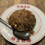 新福菜館 - 焼めし小