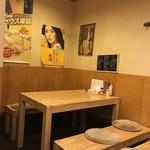 蕎麦屋 さけ処 六味庵 - 店内