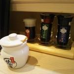 活鮨の虎 - 調味料