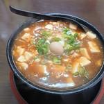 中華料理 彰武 - マーボーラー麺丼