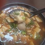 中華料理 彰武 - 麻婆豆腐