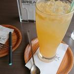 ブレイク - オレンジスカッシュ