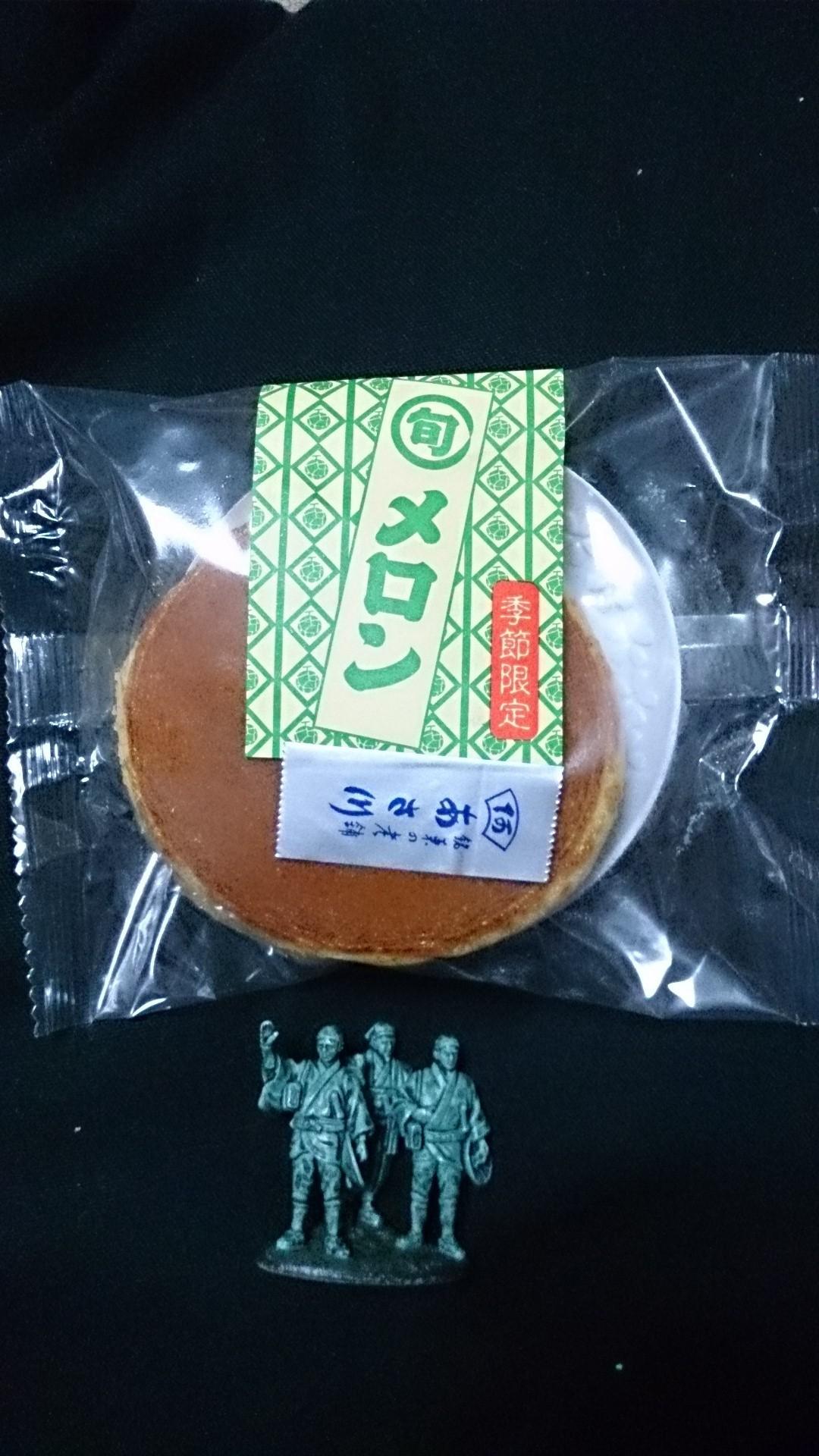 あさ川 マルト春日店 name=