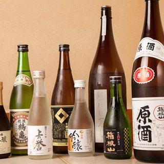 厳選日本酒とワイン