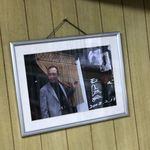重乃井 - 重乃井(宮崎県宮崎市川原町)王貞治さんの写真