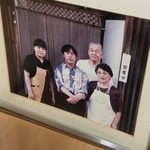 重乃井 - 重乃井(宮崎県宮崎市川原町)武田鉄矢さんの写真