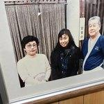 重乃井 - 重乃井(宮崎県宮崎市川原町)松任谷由実さんの写真