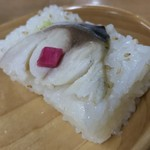 重乃井 - 重乃井(宮崎県宮崎市川原町)魚ずし(1個)80円
