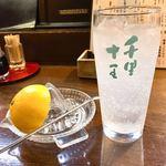 千里十里 - 生レモンチューハイ