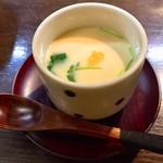 千里十里 - 茶碗蒸し