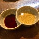 千里十里 - 醤油とポン酢