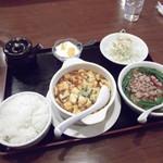 84486375 - 麻婆豆腐定食 980円