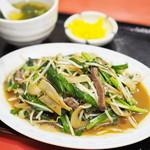 中華料理 大栄飯店 - ニラレバ定食