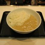吉野家 - 「白カレー」です。