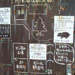 トラットリア・モキチ - 熊澤酒造ワールド