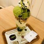 nana's green tea -
