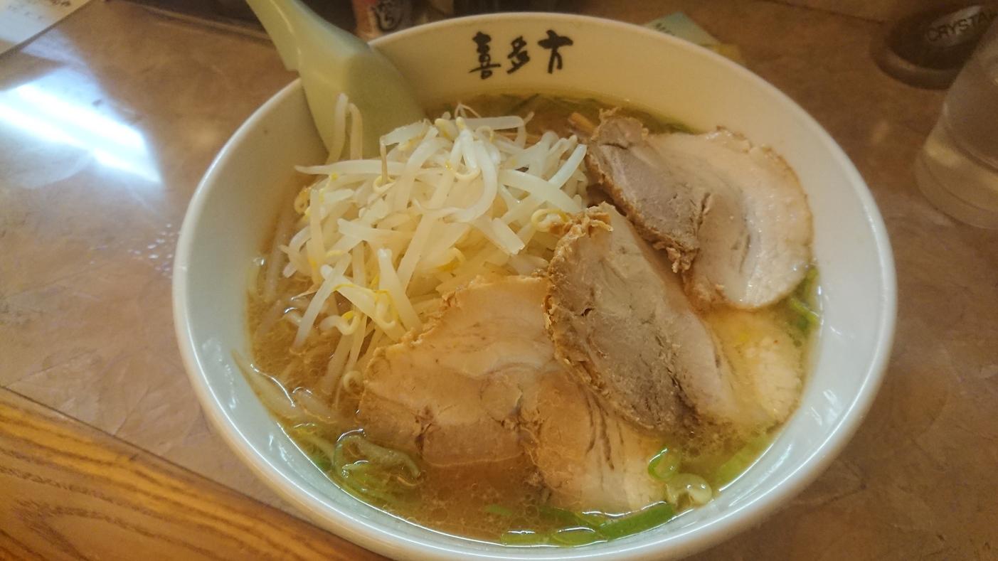 喜多方ラーメン 麺龍 name=