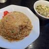 江戸前煮干中華そば きみはん - 料理写真:チャーハン(700円)