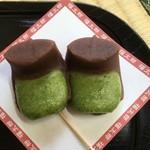 福太郎本舗 - 福太郎餅