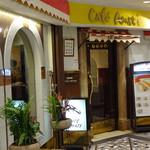 カフェ アマティ - 外観