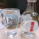 小島屋 - 日本酒