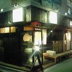 蕎麦作 つじ田 - お店の外観