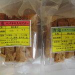 シェあなぐま - 料理写真:IMG_1131.jpg