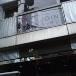 JOINキッチン -