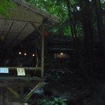 日吉山荘 - 川床♪