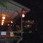 日吉山荘 - 川床 夜ver