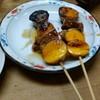 八栄亭 - 料理写真:たまひも300円