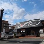 麺屋 黒船 - 麺屋黒船 藤井寺店