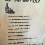 浅草カフェ ラグランドカリス - 大桝さんのお店なんですね。