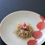 しののめ 寺町 - 料理写真:桜のおじゃこ(期間限定)