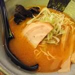 北海道らーめん 鷹の爪 - 880円の焦がし味噌ラーメン(クーポンで550円)