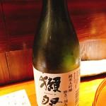 Marutomi - 日本酒  獺祭