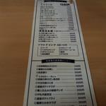 84515323 - ソフトドリンク150円でサッポロクラシックがグラス150円、ジョッキ220円とは