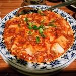84516575 - 麻婆豆腐