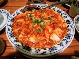 重慶飯店 横浜中華街 新館1F - 麻婆豆腐