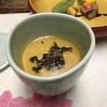 古屋旅館 - 茶碗蒸し
