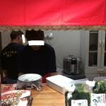 朝市新鮮広場うおすい - 厨房