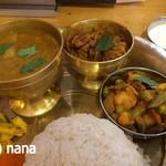 インド&ネパール料理 ゼニエム -