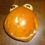 石釜パン工房 Bon Pana - 料理写真:かえるクリームパン
