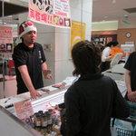 やぶ家 - 料理写真:大丸うまいもの市再登場!鶏肉味噌・鶏めし店舗にて好評販売中