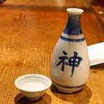 神馬 - 神亀 ひこ孫 純米