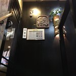 古瀬戸珈琲店 - 急な階段を上って見える入口