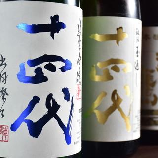 殆ど市場に流通しない希少な日本酒も適正価格でご用意してます。