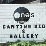 Ones Cantine bio -