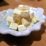 完全個室・情緒風情・カジュアル和食 ひびき - クリームチーズの西京漬け